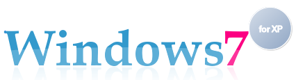 WindowsXPユーザーのための Windows7